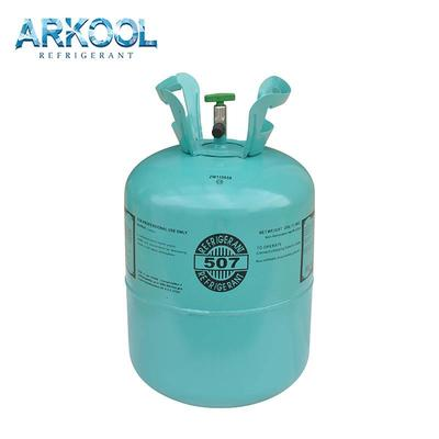 SellRefrigerantGasR507With High Purity And Best Price