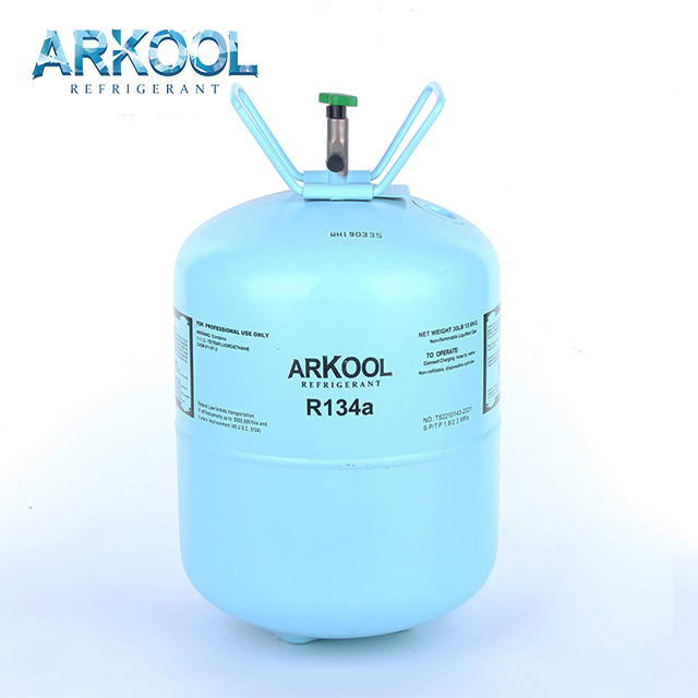 Arkool Array image155